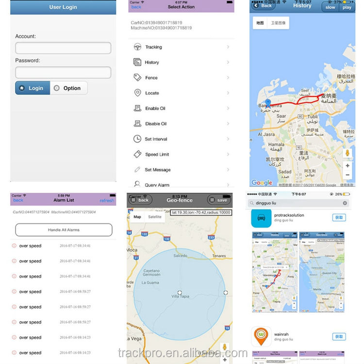 OEM Spy GSM/GPS tracking software platform android tracking app