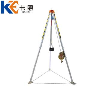 Best Sale CE 200kg Self rescue tripod with hand winch