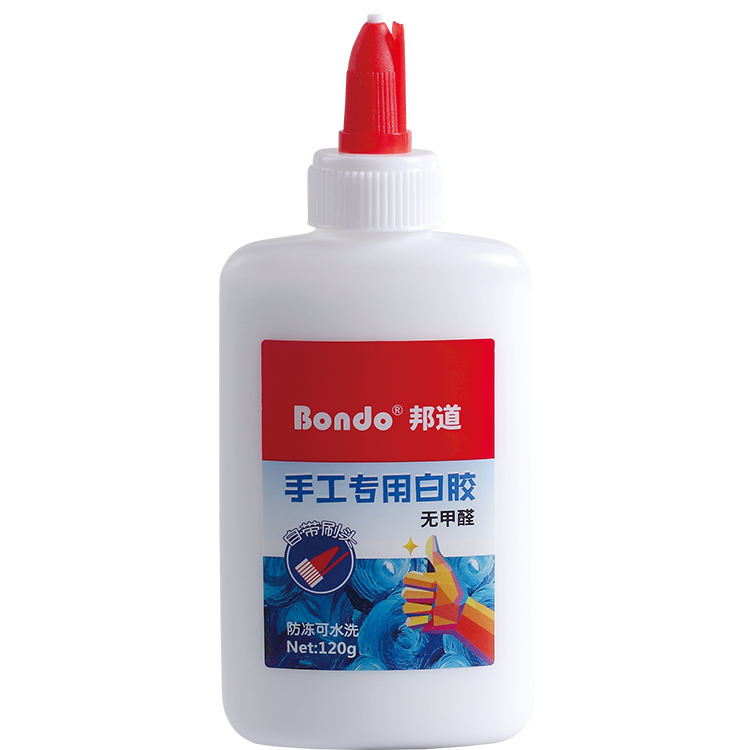 Non-toxic high quality white glue 120ml for back to school or office