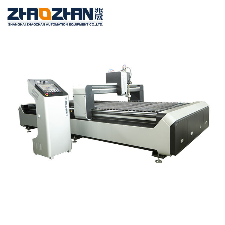 Best price shanghai Thin stainless steel plate cnc plasma cutting machine