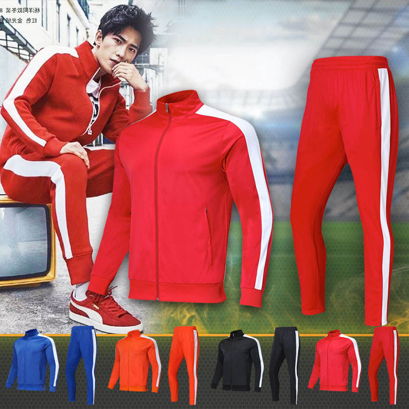 Wholesale Custom Gym Tracksuit Sports Men Youth Tracksuit Set with Quick Dry and Comfortable Material