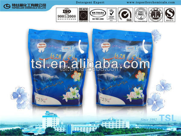Malaysia laundry detergent powder factory washing powder manufacture in China soap powder