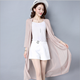 2017The new spring and summer women's sweater a Korean thin linen cardigan sunscreen Perspective