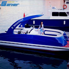 GATHER YACHT 25FT NEW DESIGNED ALUMINUM PONTOON BOAT GS246A FOR SALE