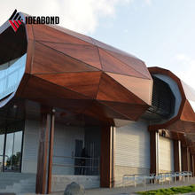 PE and PVDF Coated Standard Customized Timber Wood Bamboo Aluminum Composite Panels for Cladding