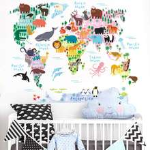 3d Kids Room Colorful Cartoon Animal World Map  Home Decal Wall Sticker for Home Decoration