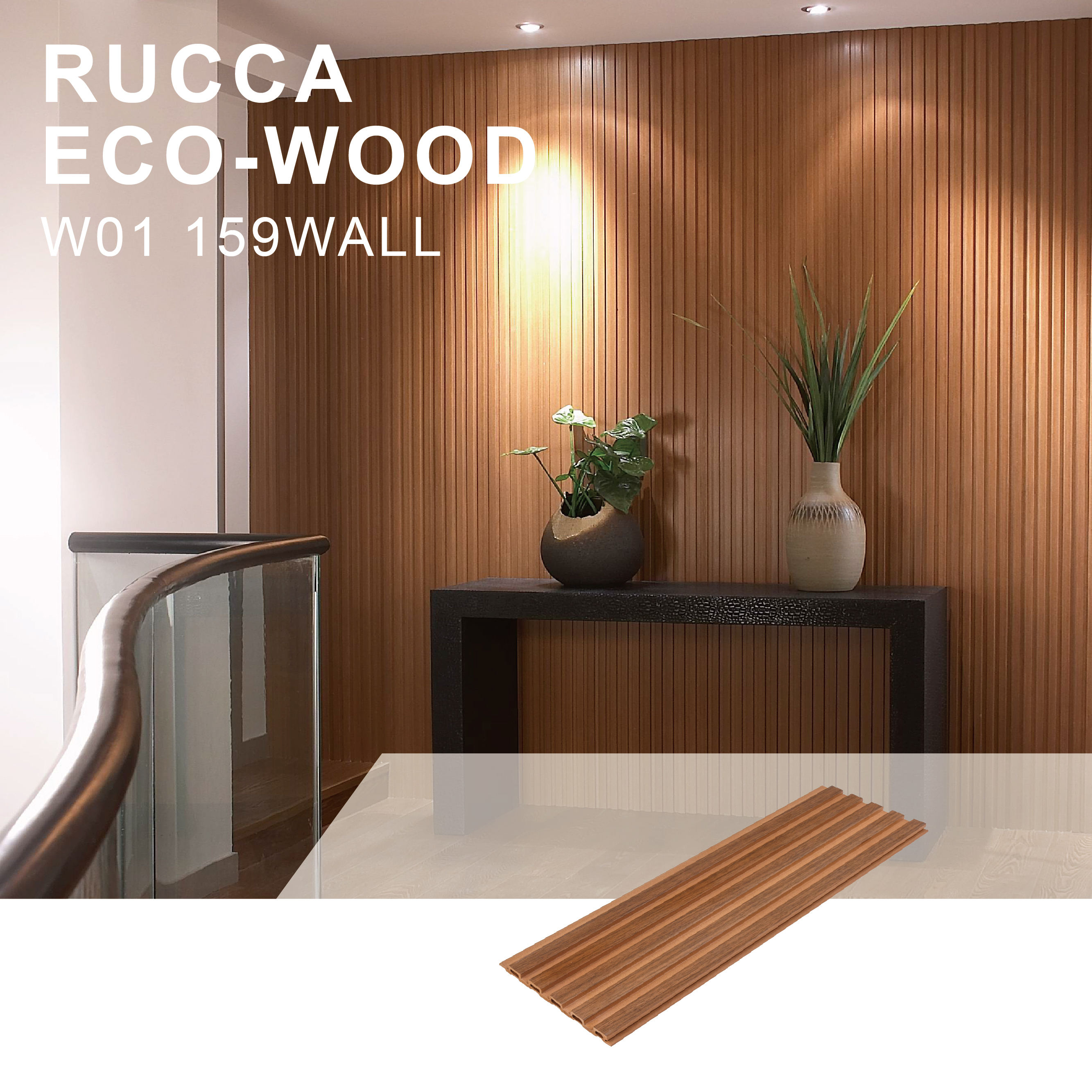 WPC Factory Wood wooden grains wall panel pvc 159*10mm interior decoration