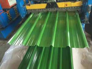 Colorful roofing sheet roof corrugated plate price