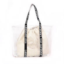 STABILE  Wholesale Summer Tote white/black Mesh Large Beach  Bag with canvas bag