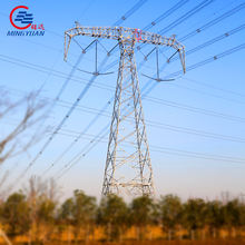 high voltage electric high tension transmission power tower