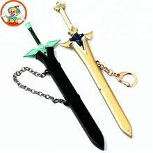 Japan Anime Sword Art Online SAO Metal Sword Keychain