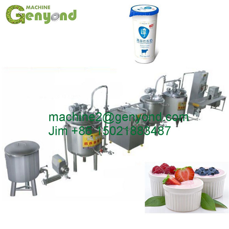 10% cut off turn-key yoghurt production machine price