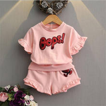 2019 hot sale  High Quality  children clothes cotton embroidered ruffle girl clothing sets
