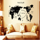 Hot Travel Around The World Wall Stickers World Map Decal Large Area Wallpapers Black Wall Quote Office Decor