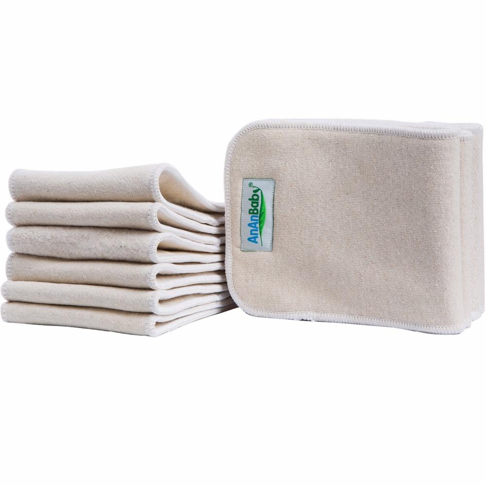 AnAnBaby highly absorbent eco-friendly hemp diaper inserts