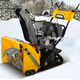 Chinese mini cheap rubber snow blower with CE certification for sale