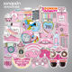 50 Pcs/Pack Pink Cute Cartoon Stickers For Kids Moto Car & Suitcase Cool Laptop Stickers Wall Stickers