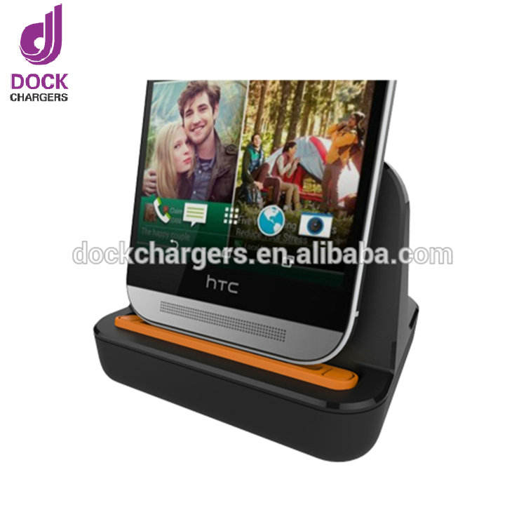 China new products good quality practical docking station for htc