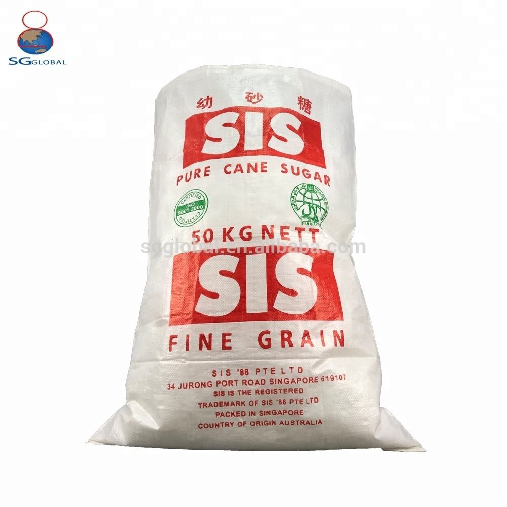 Manufacturer polypropylene customized 25kg rice bag sack size 1kg