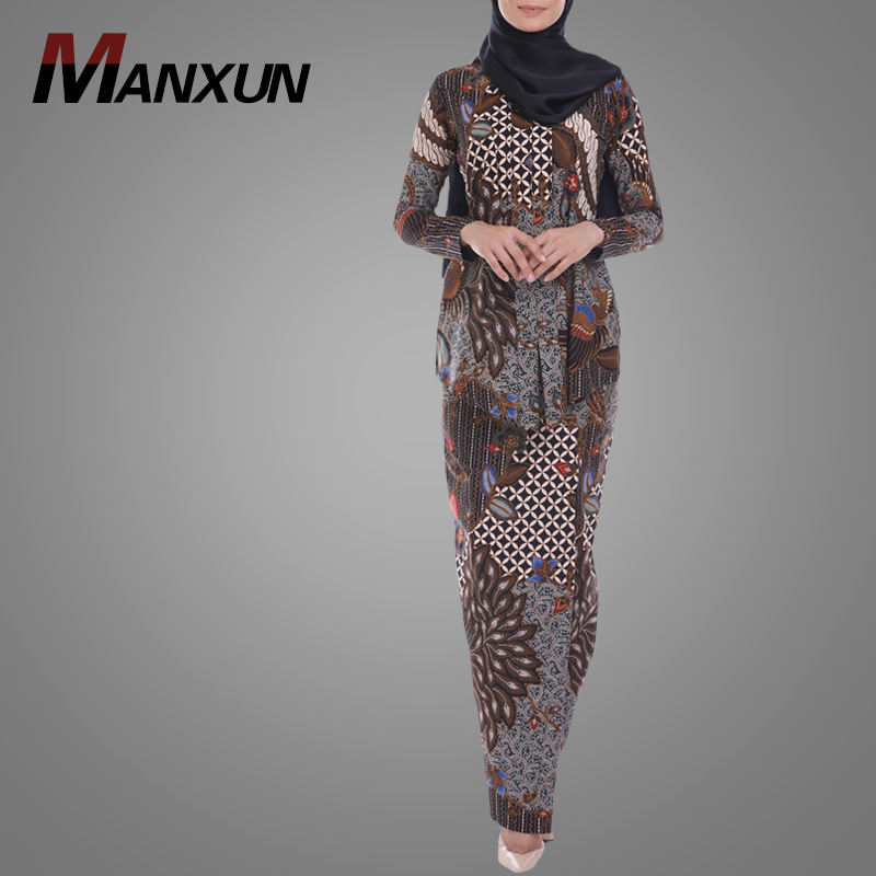 New Design Baju Kurung Fashion Modern 2018 Fashion Islamic Baju Kurung