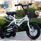12' inch latest 2017 new style kids bicycle,children bike for 5 years old ,kid bike for boys children bmx bikes HH-TC-052