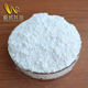 china sale caco3 calcium carbonate powder mesh