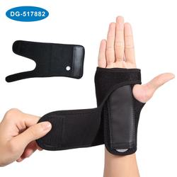 Sport Adjustable Breathable Wrist Splint Fitted Wrist Support brace with Steel Plate for carpal tunnel