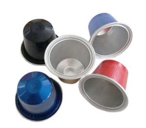 Aluminum empty coffee capsule compatible nespresso supplier