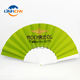 Personalized Plastic Hand-held Hand Fan