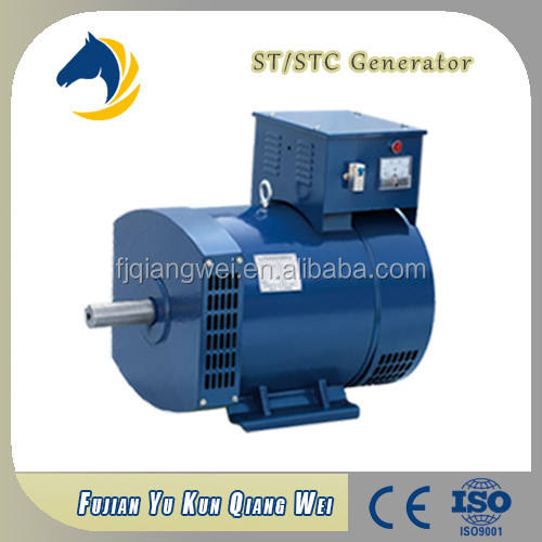 Small ST single phase low speed synchronous brush alternator 20KW for home