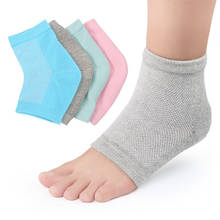 Moisturize Silicone Gel Heel Socks Protector for dry skin