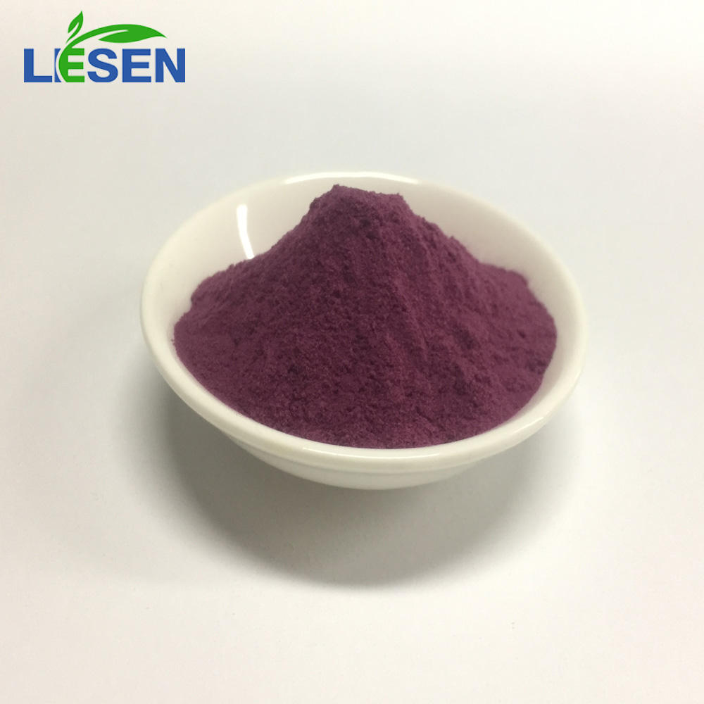 100% Authentic Thảo Mộc Brazil Acai Berry Chiết Xuất Bột