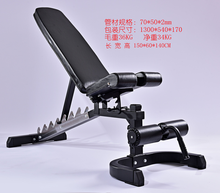 Commercial gym equipment incline workout decline flat adjustable weight dumbbell bench