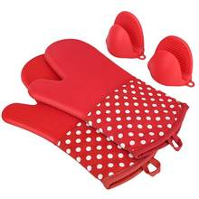 New Products Muti-function Oven Gloves Heat Resistance Mitt Christmas Custom Cotton Silicone Oven Mitts