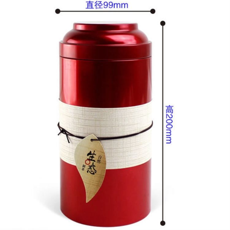 Gift Premium Tea Packaging Metal Tin Box Tea Can With tote bag