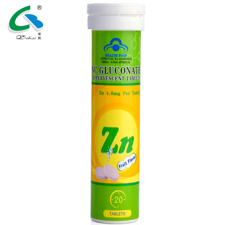 2015 Nutrition Supplement and Dietary Food Supplement Zinc Effervescent Tablet OEM Health Food