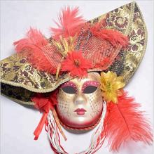Elegant Venetian Masquerade Masks for Birthday Party