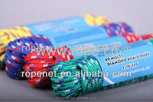 PP Multifilament Braided rope/Multipurpose Rope