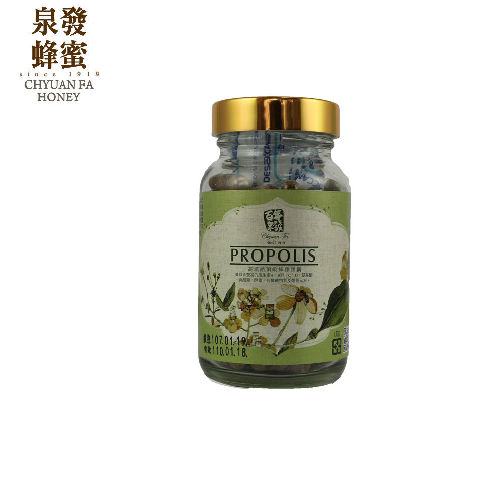 High quality natural health care 100 caps propolis capsules