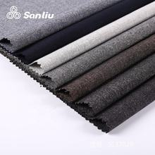Good price homothermal and antistatic polyester woven suit jersey fabric