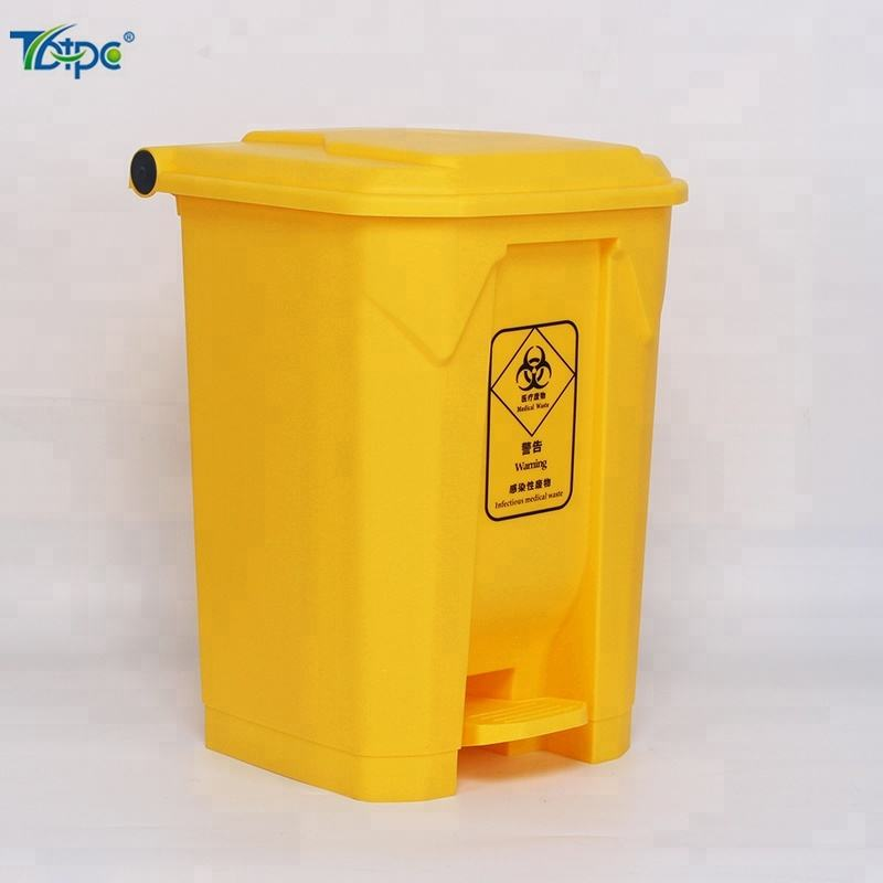 Plastic pp pedal Waste Bin Medical Waste Disposal Containers medical disposal bin