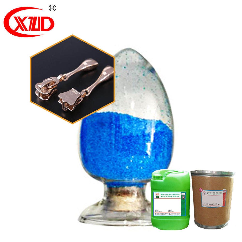 208 Imitation Rose Gold Plating Chemical For Sale