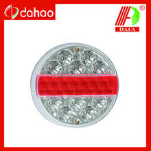 12V E-MARK round Stop/Tail/Indicator Lamp With reflector