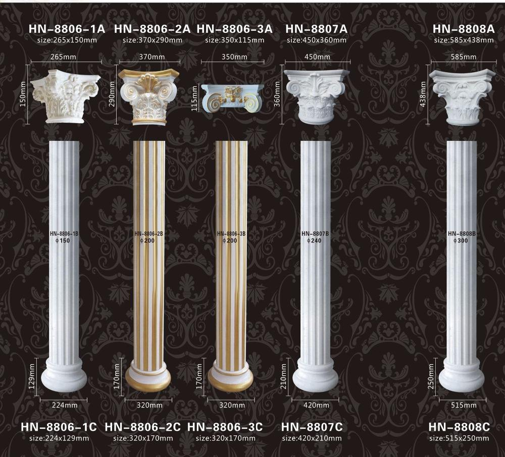 Roman column for building decorative PU material