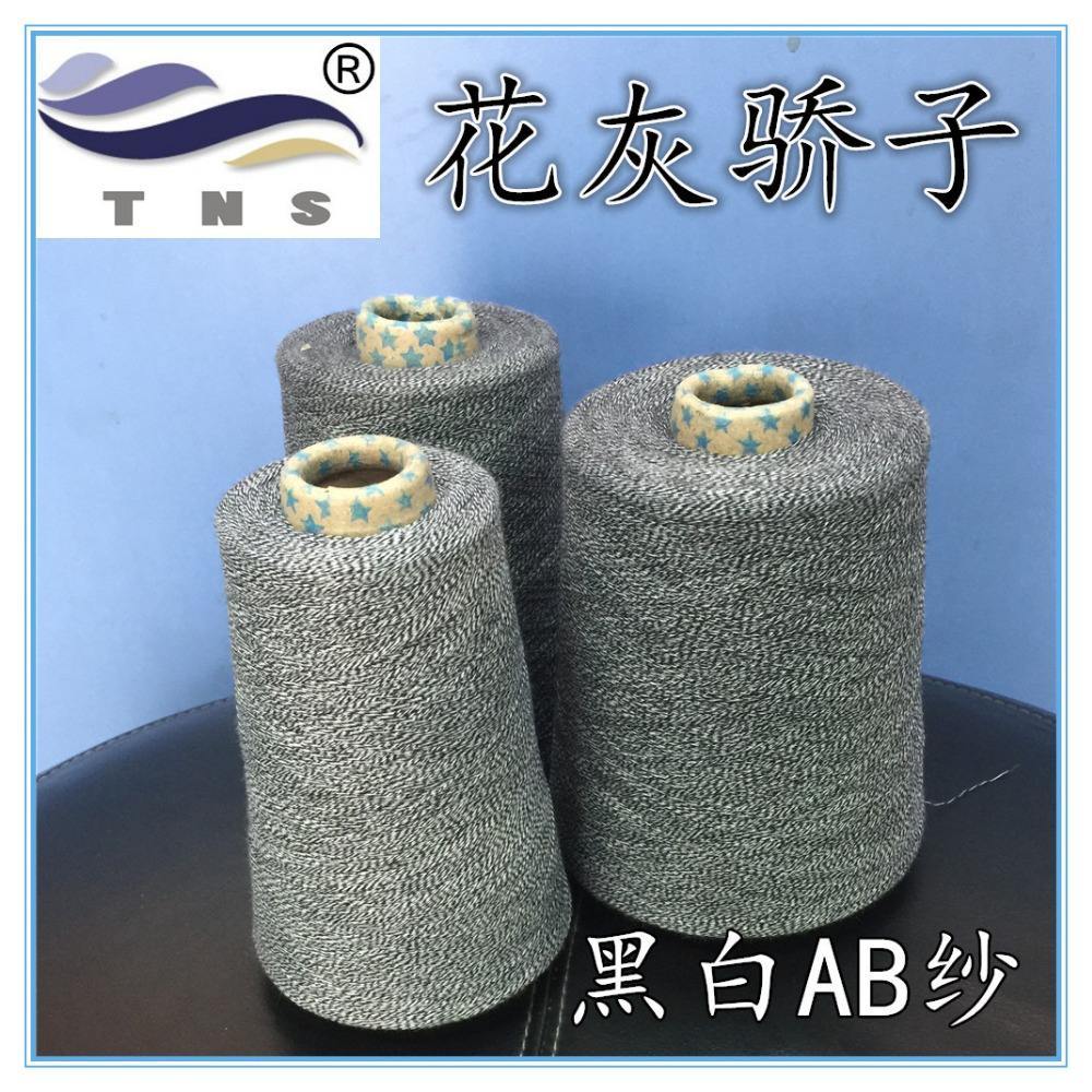 T/C AB yarn/combination yarn made of cotton and polyester 32S/1