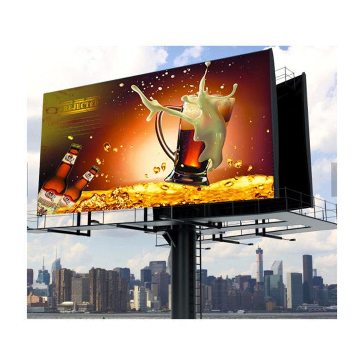 рекламные мониторы картинки словам медведева