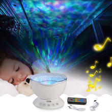 Remote Control Ocean Wave Projector in 12 LED Night Light Lamp with Built-in Music Player and 7 Color Changing Lighting Mode