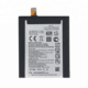 3.8V 3000mAh BL-T7 mobile phone battery For LG G2 D800 D801 D802 D803 LS980 VS980