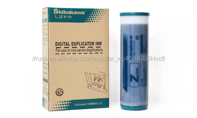 Shibakawa Высокое качество совместимы дубликатор Z Типа чернил