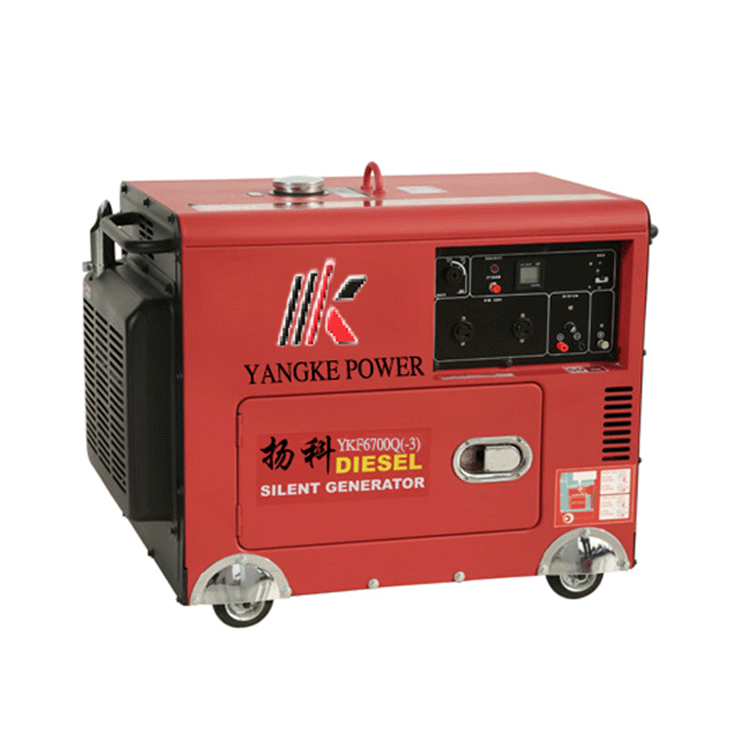 portable Silent Diesel 7 kva 7.5 kva Generator alternator price list